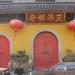 Album - Kína, Sanghaj