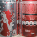 Coca-Cola-icandance-2008 - promo 150ml